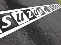 Гран при на Япония, Сузука