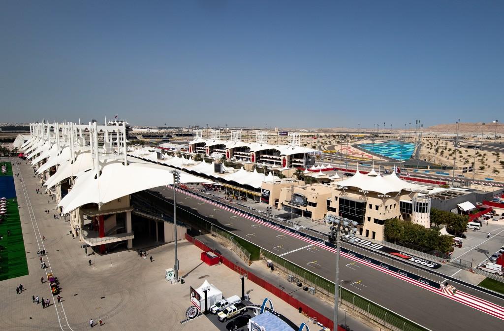 Бахрейн, Сахир