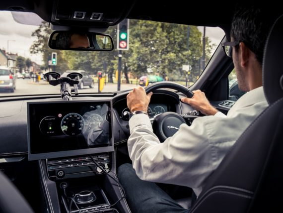 Jaguar Land Rover, интериор