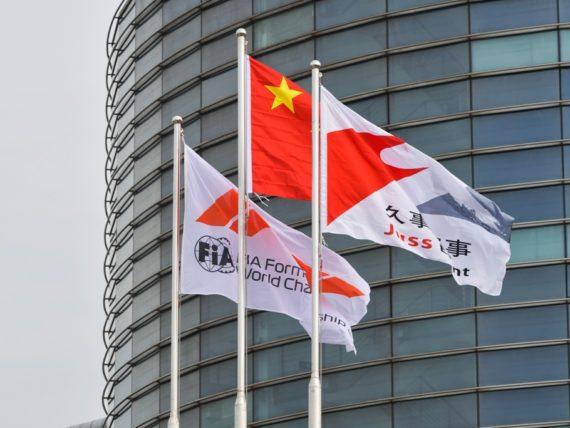 Шанхай Интернешънъл Съркюит, Гран при на Китай