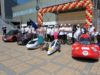 Shell Eco-marathon 2019, конкурс