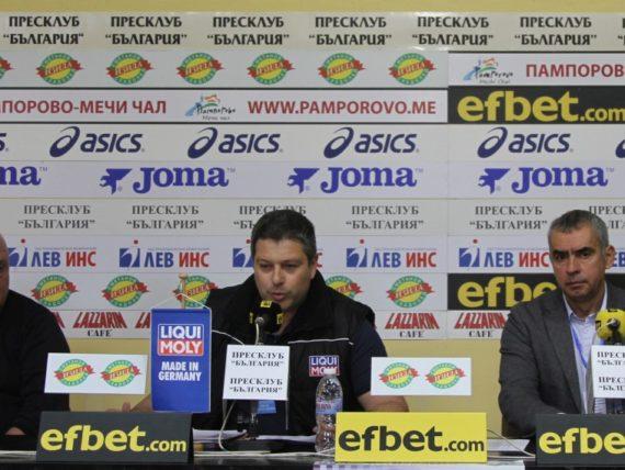 Димитър Стефанов, Иван Бакърджиев и Николай Стоянов
