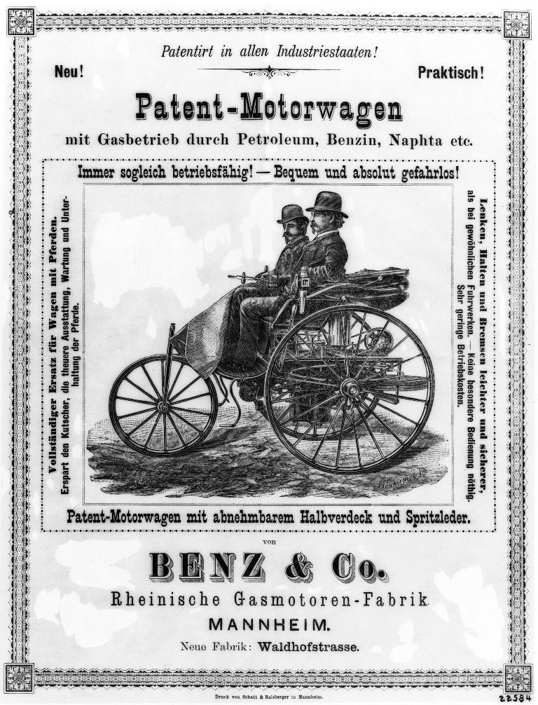 Мерцедес, патент, Карл Бенц