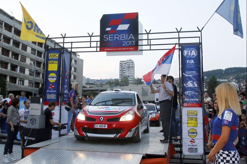 рали Сърбия 2013