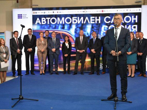 Александър Миланов, Автосалон София 2019