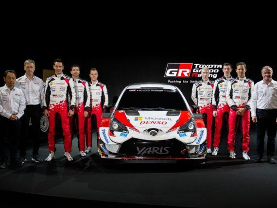 Тойота WRC