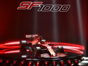 Ферари SF1000