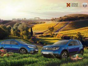 Dacia и Хранкооп – София