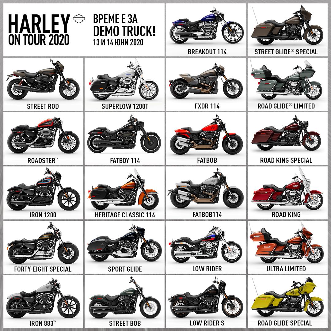 Harley On Tour 2020