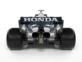 Алфа Таури Хонда AT02