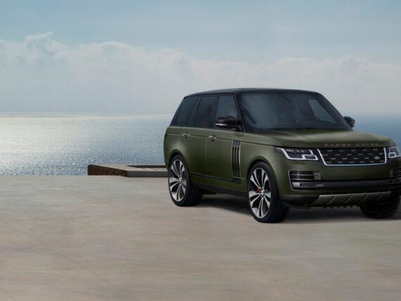 Range Rover SVAutobiography Ultimate