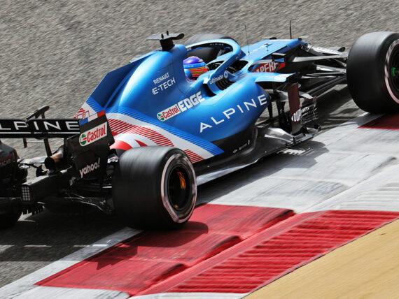 Алпин F1 2021