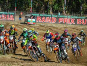 България Гран при
