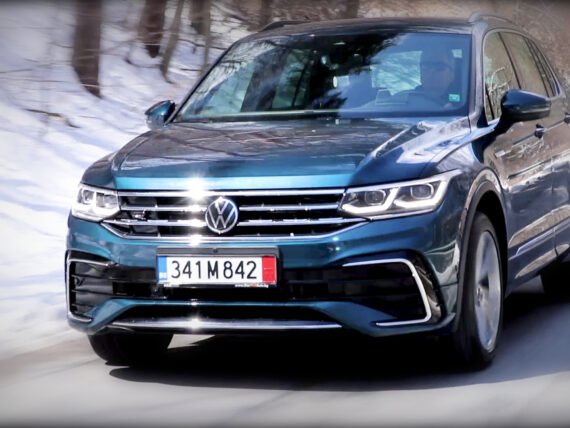 VW Tiguan Video