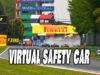 Виртуалната кола за сигурност