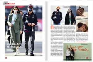 Жените до пилотите от F1