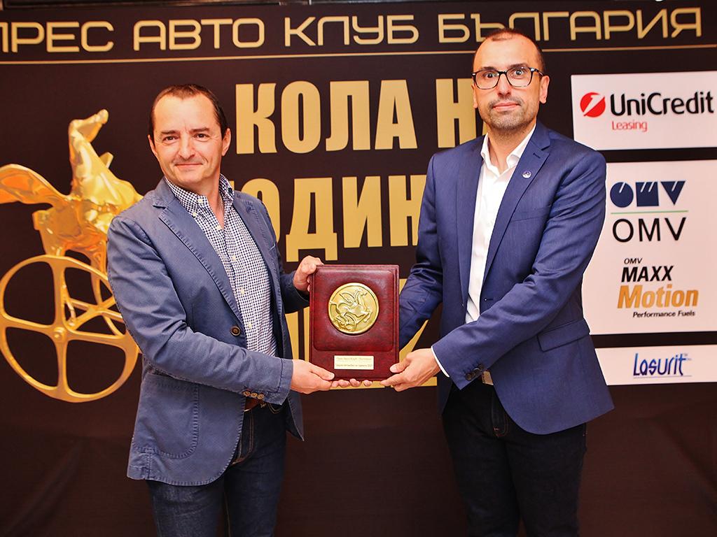 """наградата в категория """"Градски автомобил"""""""