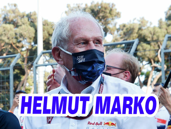 -р Хелмут Марко